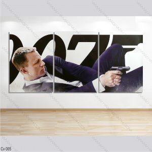 شاسی سه تکه طرح 007 کد Cv 005
