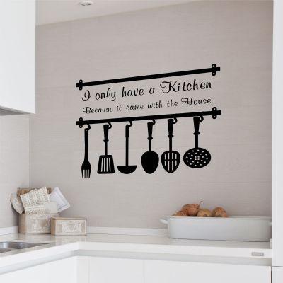 ایده ای برای طراحی آشپزخانه با استیکر دیواری
