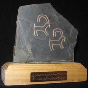 خرید تندیس سنگ نگاره طرح دو بز کوهی مدل 8414