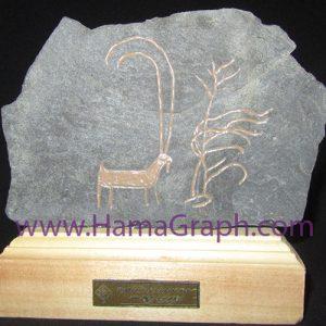 تندیس سنگ نگاره طرح بز کوهی در نماد فراوانی نعمت مدل 8441