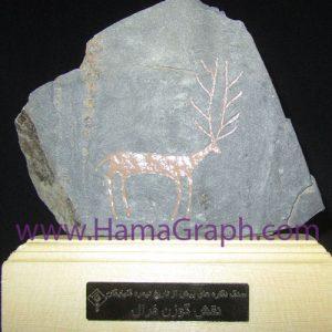 تندیس سنگ نگاره طرح گوزن مرال کد 8445