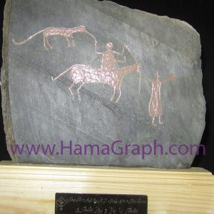 تندیس سنگ نگاره طرح شکار با باز و یوز شکاری کد 8449