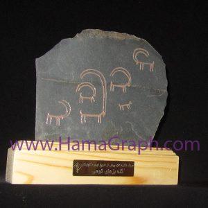 تندیس سنگ نگاره طرح گله بز های کوهی کد 8482