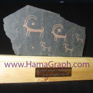 تندیس سنگ نگاره طرح گله بزها و قوچ های کوهی مدل 8519