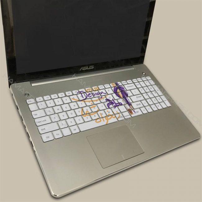 استیکر کیبورد با طرح دلخواه | چاپ و برش استیکر کیبورد لپ تاپ با بهترین جنس و کیفیت با طرح دلخواه و متناسب با سایز دقیق کیبورد شما برچسب کیبورد فانتزی کیبورد