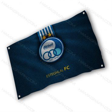 پرچم پارچه ای با طرح باشگاه استقلال