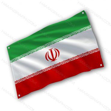 پرچم پارچه ای با طرح iran - پرچم طرح ایران - خرید پرچم - پرچم