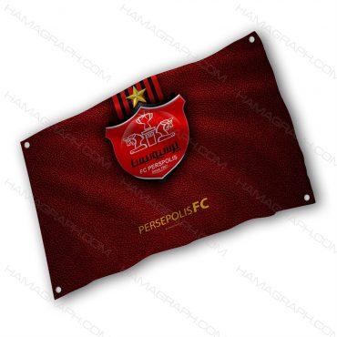 پرچم پارچه ای با طرح perspolis - پرچم طرح پرسپولیس - خرید پرچم - پرچم