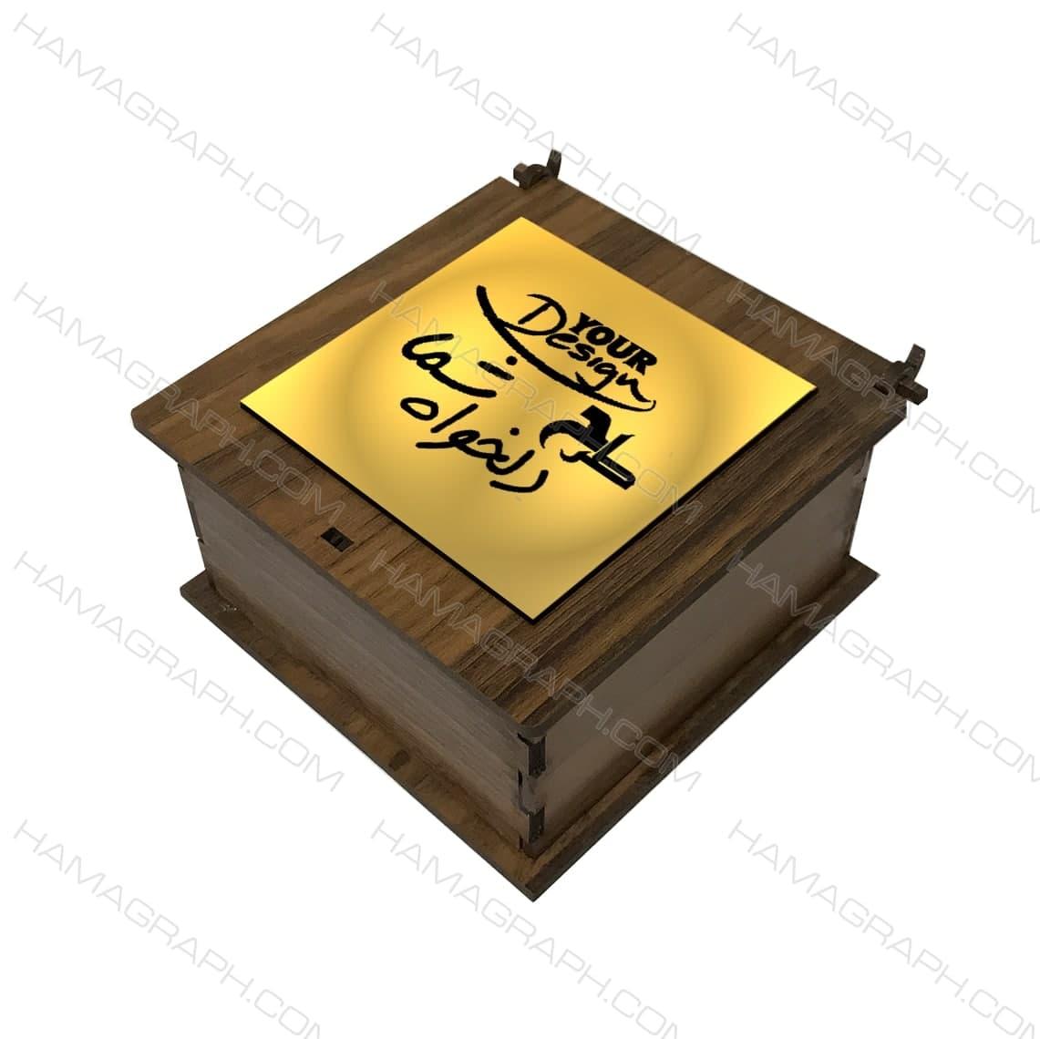 باکس هدیه با طرح و نوشته دلخواه